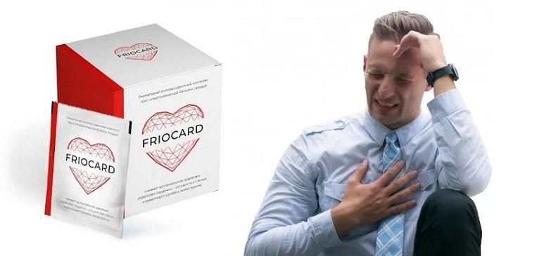 Friocard - Natürliche Inhaltsstoffe, keine Nebenwirkungen